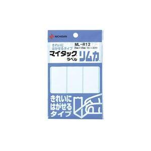 その他 (業務用200セット) ニチバン ラベルシール/マイタック ラベル リムカ 【白無地】 きれいにはがせるタイプ ML-R12 ds-1740014