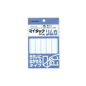 その他 (業務用200セット) ニチバン ラベルシール/マイタック ラベル リムカ 【白無地】 きれいにはがせるタイプ ML-R11 ds-1740015