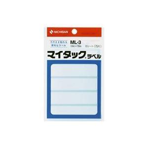 その他 (業務用200セット) ニチバン ラベルシール/マイタック ラベル 【白無地/一般】 ML-3 ds-1740034