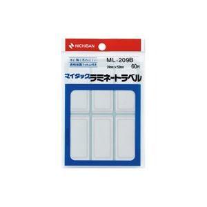 その他 (業務用200セット) ニチバン マイタックラミネートラベル ML-209B 青枠 ds-1740047