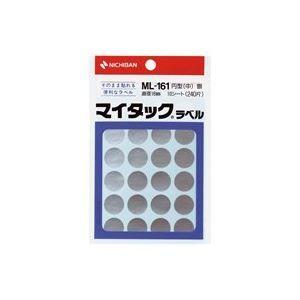その他 (業務用200セット) ニチバン マイタック カラーラベルシール 【円型 中/16mm径】 ML-161 銀 ds-1740055