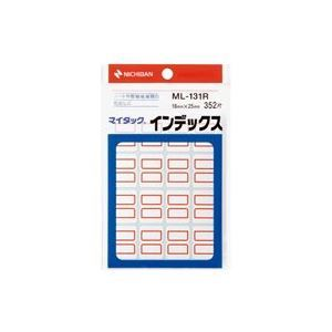 その他 (業務用200セット) ニチバン マイタックインデックス ML-131R 小 赤 ds-1740081