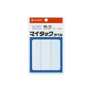 その他 (業務用200セット) ニチバン ラベルシール/マイタック ラベル 【白無地/一般】 ML-12 ds-1740086