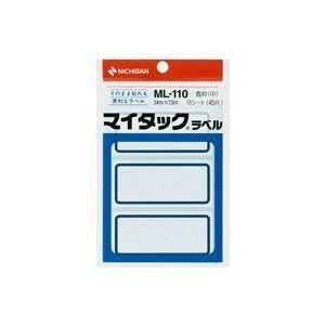 その他 (業務用200セット) ニチバン マイタックラベル ML-110 青枠 ds-1740090