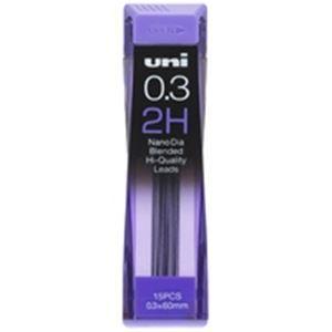 その他 (業務用200セット) 三菱鉛筆 シャープペン替芯 ユニ 0.3mm U03202ND 2H ds-1740110