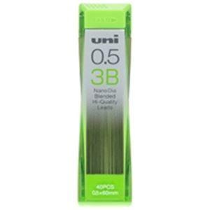 その他 (業務用200セット) 三菱鉛筆 シャープペン替芯 ユニ 0.5mm U05202ND 3B ds-1740112