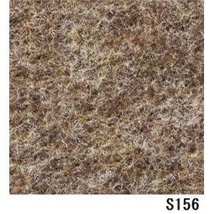 その他 パンチカーペット サンゲツSペットECO 色番S-156 182cm巾×10m ds-1727702