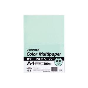 その他 (業務用100セット) ジョインテックス カラーペーパー/コピー用紙 マルチタイプ 【A4】 100枚入り 浅黄 A180J-1 ds-1740716