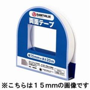 その他 (業務用10セット) ジョインテックス 両面テープ 20mm×20m 10個 B050J-10 ×10セット ds-1740729