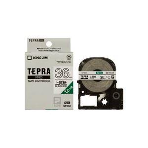その他 (業務用20セット) キングジム テプラ PROテープ/ラベルライター用テープ 【紙ラベルタイプ/幅:36mm】 SP36K ホワイト(白) ds-1740773
