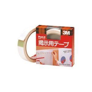 その他 (業務用30セット) スリーエム 3M 掲示用テープ 561W 24mm×10m ds-1740940