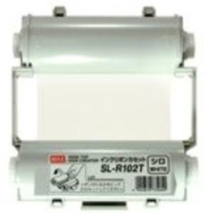 その他 (業務用5セット) マックス インクリボン SL-R102T 白 ds-1741140