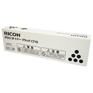 その他 (業務用2セット) RICOH リコー トナーカートリッジ 純正 【C710】 レーザープリンター用 ブラック(黒) ds-1741303