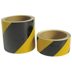 その他 (業務用10セット) 熱田資材 安全反射標識テープ 90mm×10m 斜めシマ ds-1741822