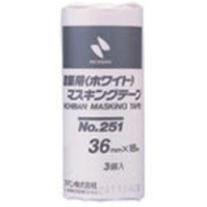 その他 (業務用50セット) ニチバン マスキングテープ 251-36 36mm×18m 3巻 ×50セット ds-1741862
