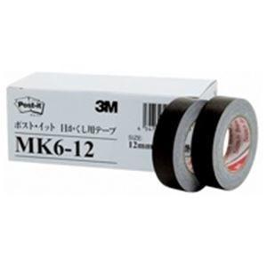 その他 (業務用10セット) スリーエム 3M 目かくし用テープ 6巻パック MK6-12 ds-1741865