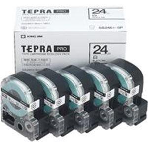 その他 (業務用5セット) キングジム テプラ PROテープ/ラベルライター用テープ 【幅:24mm】 5個入り SS24K-5P ホワイト(白) ds-1741876