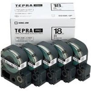 その他 (業務用5セット) キングジム テプラ PROテープ/ラベルライター用テープ 【幅:18mm】 5個入り SS18K-5P ホワイト(白) ds-1741877