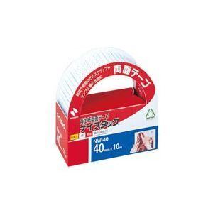 その他 (業務用50セット) ニチバン 両面テープ ナイスタック 【幅40mm×長さ10m】 NW-40 ds-1742845
