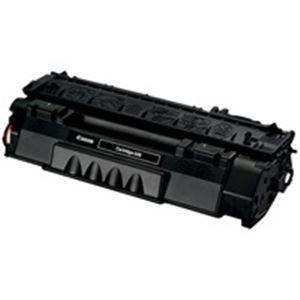 その他 (業務用3セット) Canon キヤノン トナーカートリッジ 純正 【CRG-508】 モノクロ ds-1743228