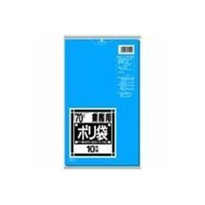その他 (業務用100セット) 日本サニパック ポリゴミ袋 N-71 青 70L 10枚 ds-1744522