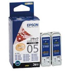 その他 (業務用3セット) EPSON エプソン インクカートリッジ 純正 【IC1BK05W】 2本入り×3個 ブラック(黒) 【×3セット】 ds-1744677