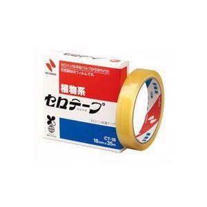 その他 (業務用100セット) ニチバン セロテープ CT-18 18mm×35m ds-1745298