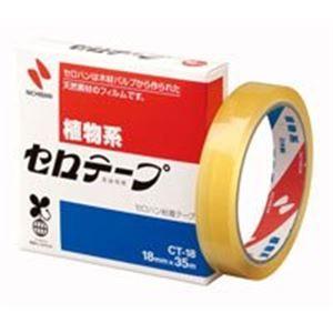 その他 (業務用5セット) ニチバン セロテープ CT-18 18mm×35m 20個 ds-1745344