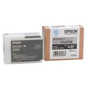 その他 (業務用5セット) EPSON エプソン インクカートリッジ 純正 【ICLGY48】 ライトグレー ds-1745499