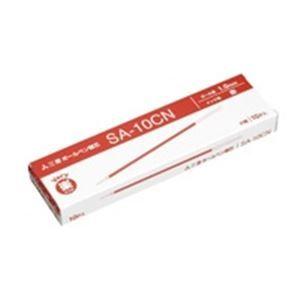 その他 (業務用50セット) 三菱鉛筆 ボールペン替え芯/リフィル 【1.0mm/赤 10本入り】 油性インク SA10CN.15 ds-1745743