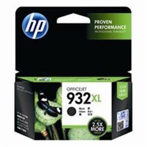 その他 (業務用5セット) HP ヒューレット・パッカード インクカートリッジ 純正 【CN053AA】 ブラック(黒) ds-1745794
