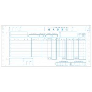 その他 (業務用3セット) ジョインテックス チェーンストア伝票 タイプI型1000組A283J ds-1746082