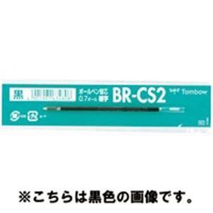 その他 (業務用50セット) トンボ鉛筆 ボールペン替芯 BR-CS225 赤 10本 ds-1746291