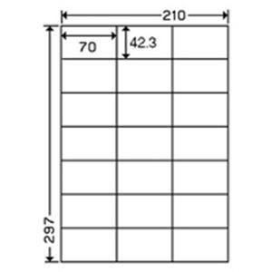 その他 (業務用3セット) 東洋印刷 ナナワードラベル LDZ21QB A4/21面 500枚 ds-1746341