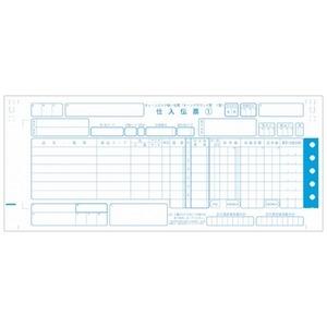 その他 (業務用3セット) ジョインテックス チェーンストア伝票 TA用I型 1000組 A280J ds-1746495