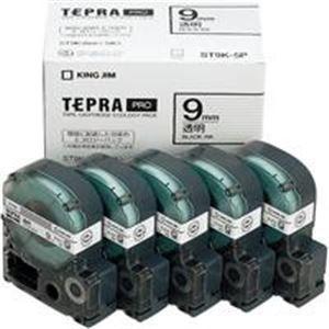 その他 (業務用5セット) キングジム テプラ PROテープ/ラベルライター用テープ 【幅:9mm】 5個入り ST9K-5P 透明 ds-1746715