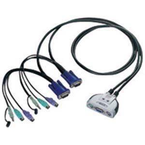 その他 (業務用5セット) エレコム(ELECOM) PS/2パソコン切替機 KVM-KP2 ds-1746972