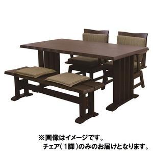 その他 【単品】和風ダイニングチェア/360度回転式椅子  ダークブラウン 木製 ブラッシング加工 クッション付き ds-1748456