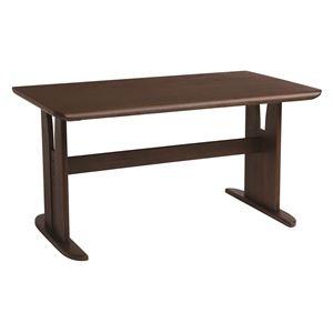 その他 ダイニングテーブル/2本脚テーブル 【長方形 幅135cm】 木製 ブラッシング加工  ダークブラウン ds-1748472