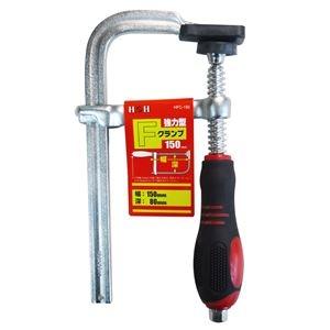 その他 (業務用10個セット) H&H 強力型Fクランプ(作業工具/締め具) 口の深さ:80mm 最大口開き:150mm HFC-150 ds-1749144