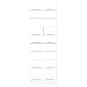 その他 タワーチェスト 【幅60cm】 スライドレール付き引き出し 日本製 ホワイト(白) 【完成品】【代引不可】 ds-1752712