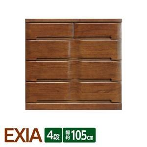 その他 4段チェスト(リビングチェスト) 幅105cm×奥行45cm 木製(天然木/桐材) 日本製 ブラウン 【EXIA】エクシア 【完成品】【代引不可】 ds-1753065
