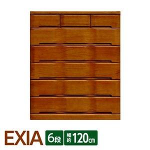 その他 6段チェスト(リビングチェスト) 幅120cm×奥行45cm 木製(天然木/桐材) 日本製 ブラウン 【EXIA】エクシア 【完成品】【代引不可】 ds-1753068