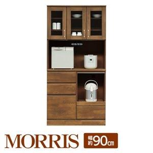 その他 ハイタイプレンジボード(キッチン収納) 【幅90cm】 木製 ガラス扉 日本製 ブラウン 【MORRIS】モーリス 【完成品】【代引不可】 ds-1753354