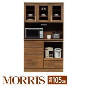 その他 ハイタイプレンジボード(キッチン収納) 【幅105cm】 木製 ガラス扉 日本製 ブラウン 【MORRIS】モーリス 【完成品】【代引不可】 ds-1753358