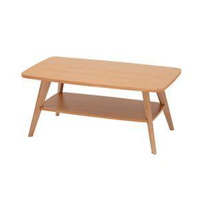その他 あずま工芸 リビングテーブル 幅90cm ナチュラル WLT-2136 ds-1754221