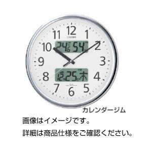 その他 (まとめ)電波時計 カレンダージム【×3セット】 ds-1587991