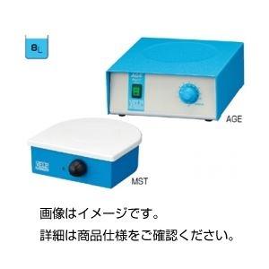 その他 (まとめ)マグネチックスターラーMST【×3セット】 ds-1590281