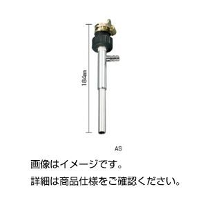 その他 (まとめ)金属アスピレーター AS【×3セット】 ds-1590323