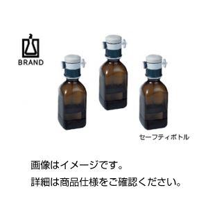 その他 (まとめ)セーフティボトル500ml【×20セット】 ds-1594050